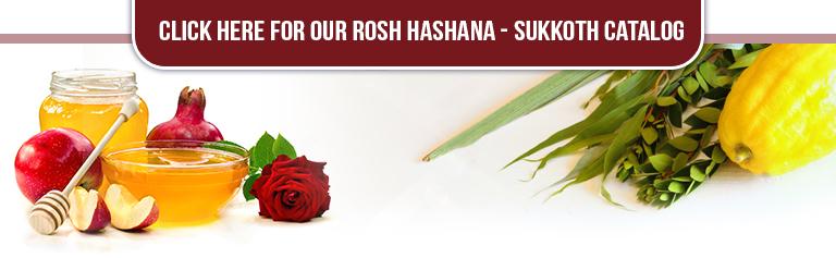 Original button rosh hashanah sukkoth